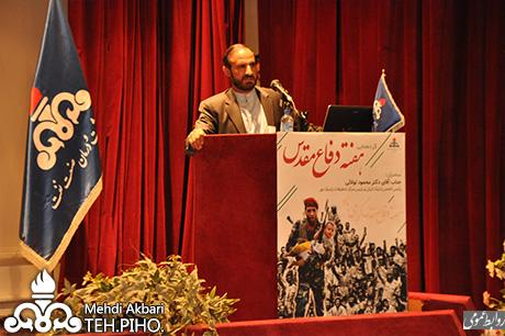 تهران همایش 6