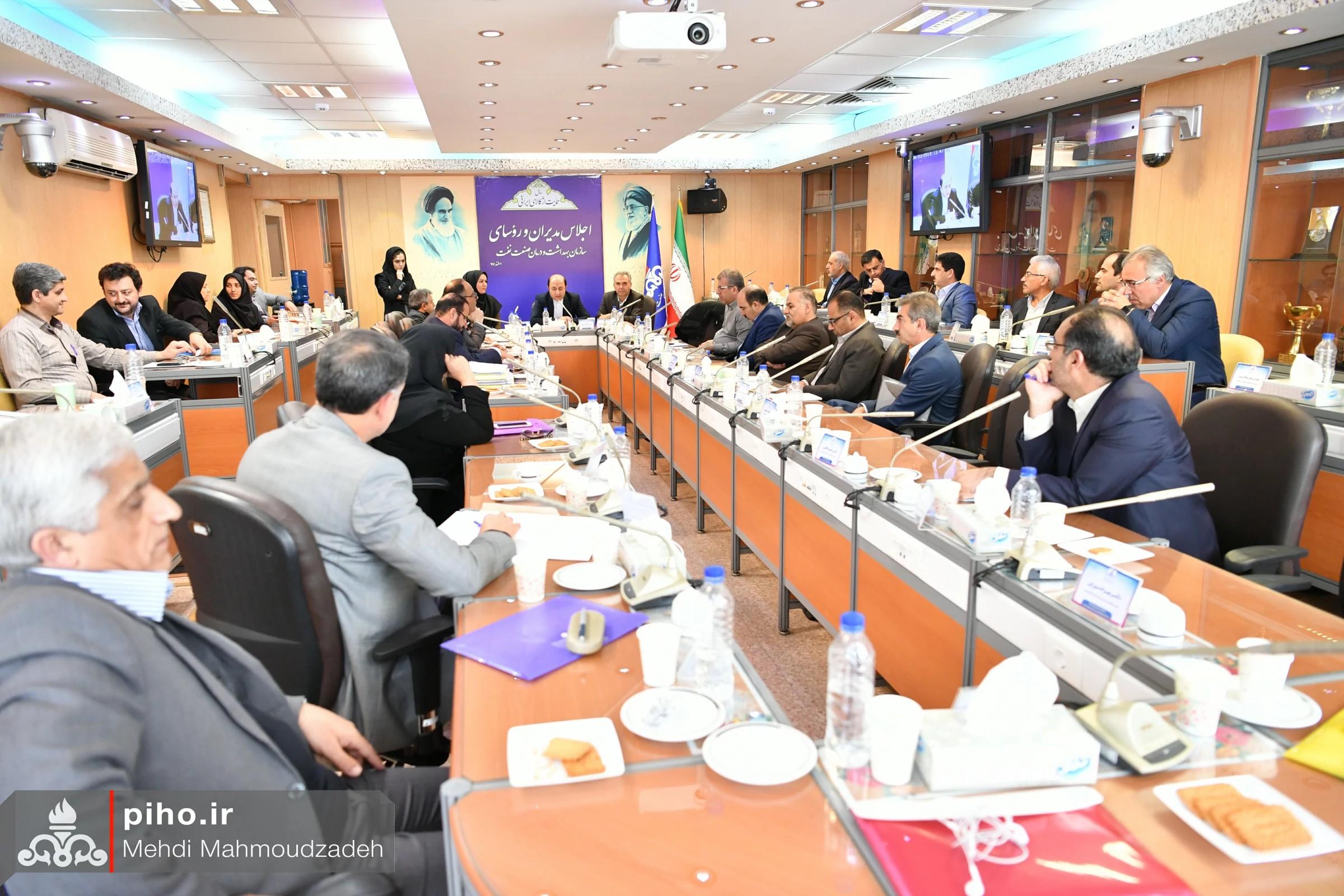 اجلاس مدیران و روسا سال 97 31