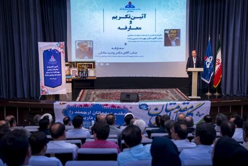 تودیع و معارفه بوشهر 7